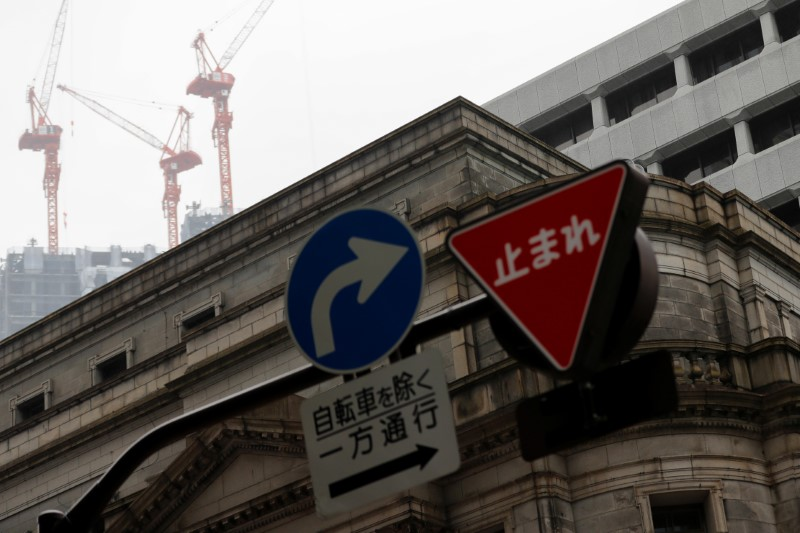 Bank of Japan sees no need now to buy municipal bonds: central bank official