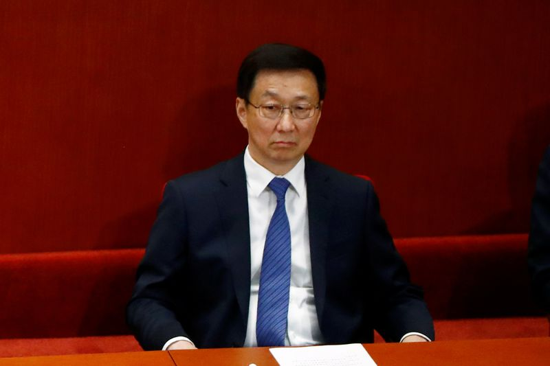 China will not use property market as short-term stimulus: vice premier