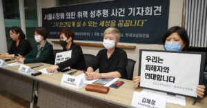 Women's Rights Activists Describe Seoul Mayor's Alleged Abuse