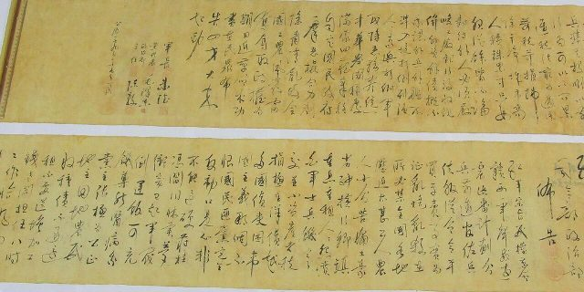 Stolen Chinese scroll by Mao Zedong worth millions found cut in half