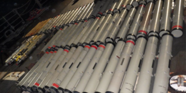 """On February 9, 2020, U.S. authorities seized: 150 """"Dhelaveih"""" anti-tank guided missiles."""