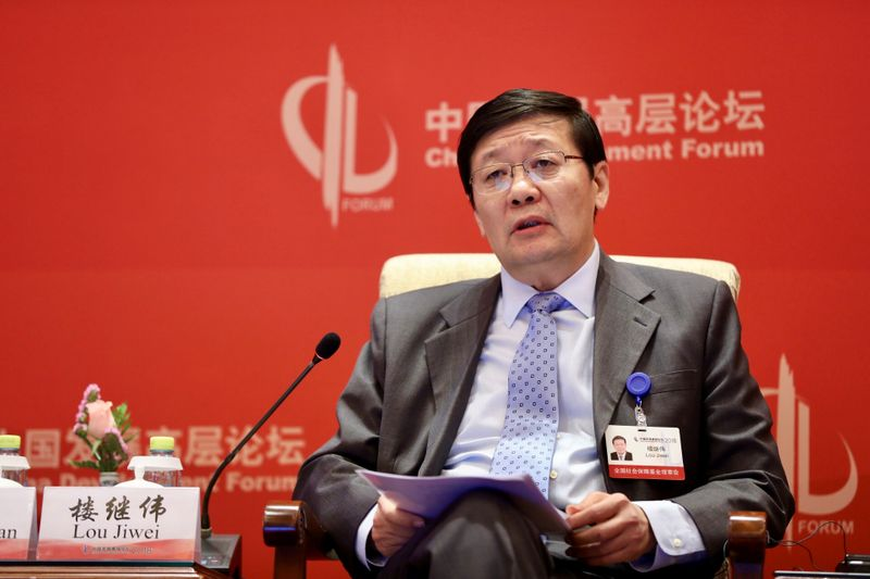 Former China finance minister says U.S.-China frictions may not ease even with Biden as president