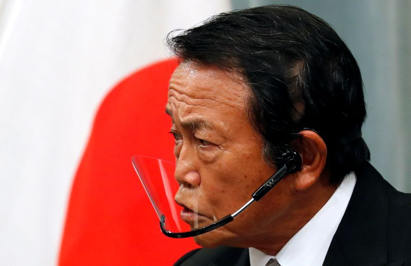 Japan MOF panel urges wise spending, budget balance as focus shifts to post-COVID