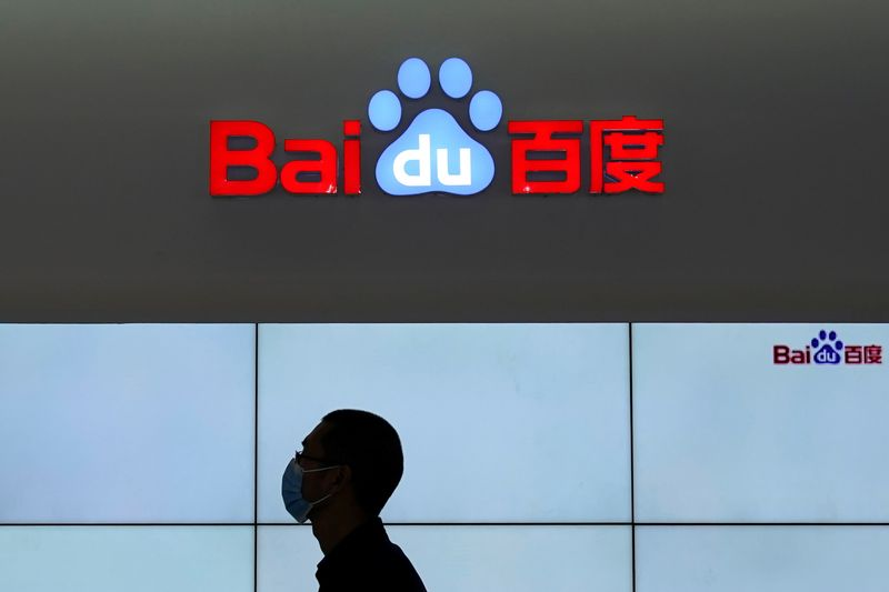Exclusive: Baidu plans smart EV company, to make cars at Geely plant – sources
