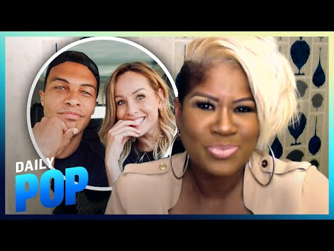 Dale Moss' Alleged Cheating: Relationship Expert Weighs In   Daily Pop   E! News