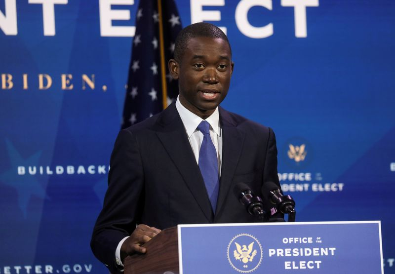 U.S. Treasury No. 2 nominee Adeyemo faces questions on China in hearing