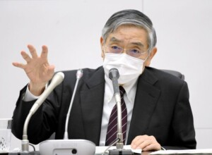 As yields creep up, BOJ's Kuroda calls for 'stably low' rates