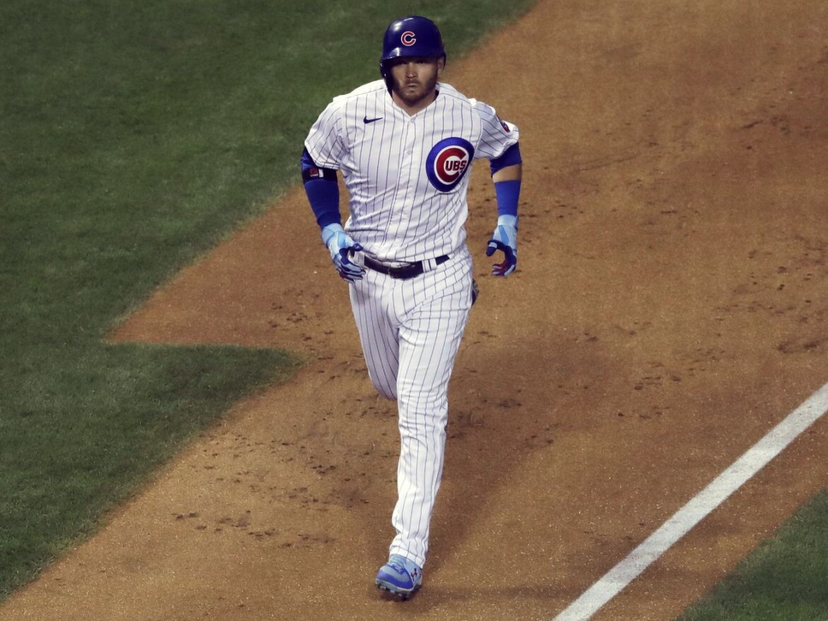 Ian Happ wins arbitration case against Cubs, will make $4.1 million in 2021
