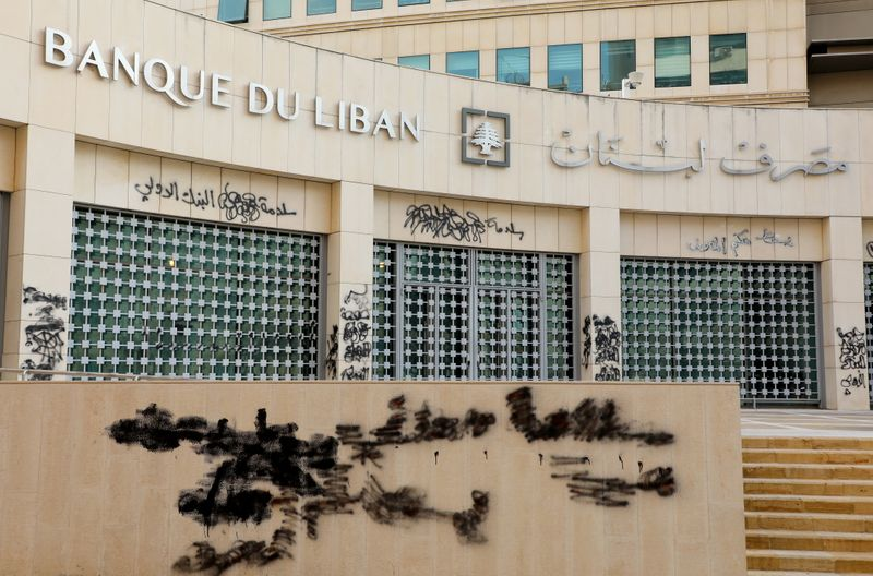 Lebanon's central bank to create 'roadmap' for banks to meet capital target