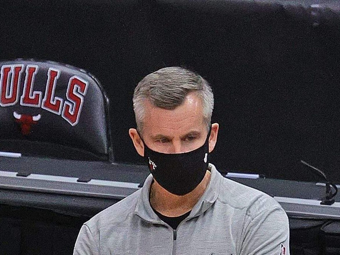 Real talk from Bulls coach Billy Donovan after a really embarrassing loss