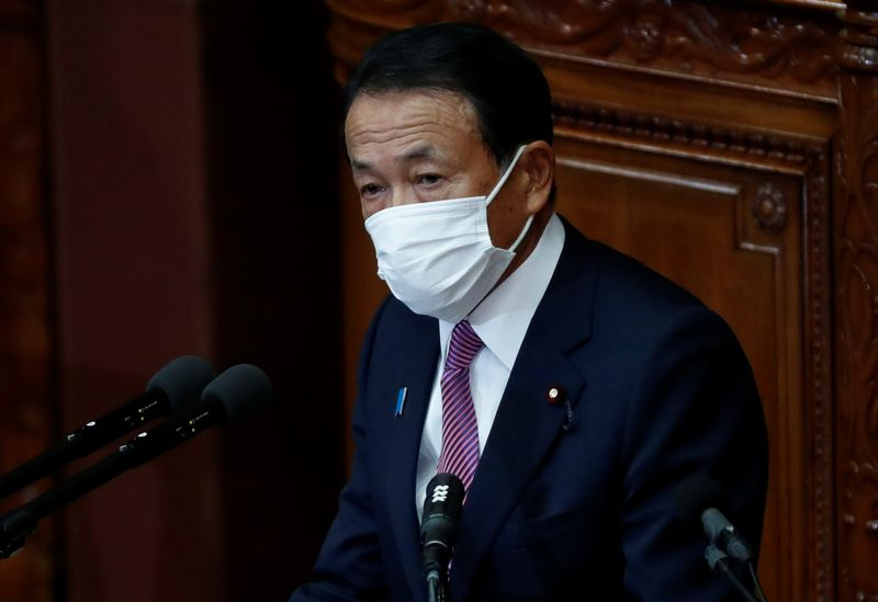 Japan Finance Minister backs new SDR allocation, U.S. calls for minimum corp tax