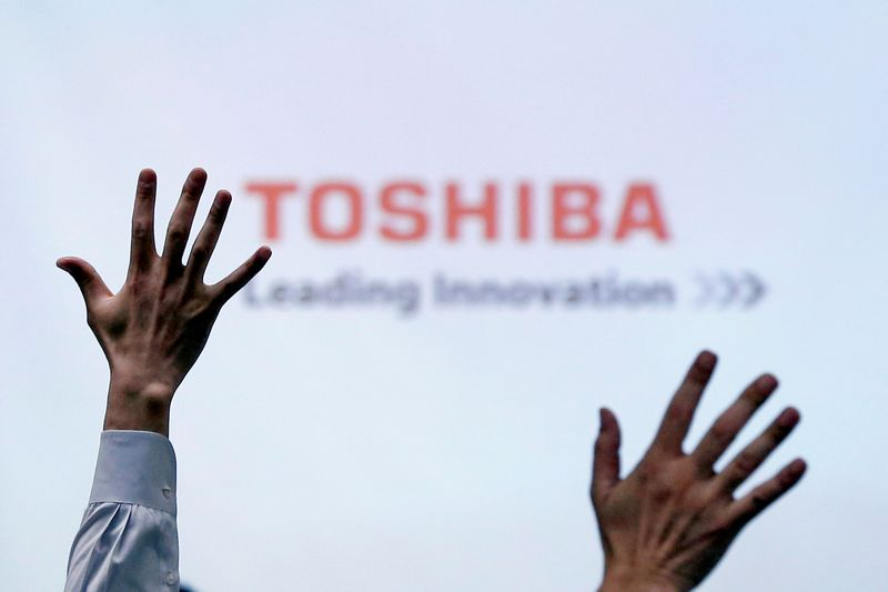 Toshiba chairman issues cautious statement on CVC's take-private offer