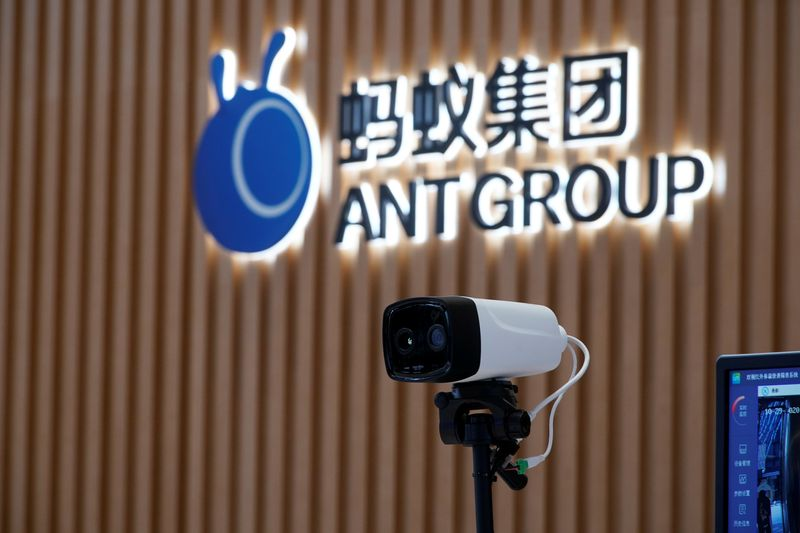 China's Ant Group to restructure under central bank agreement