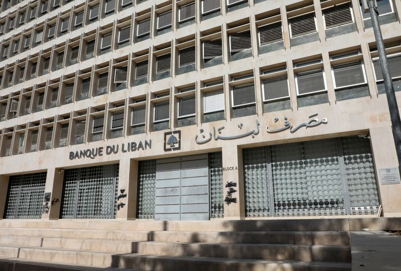 Lebanon's Central Bank says its intervention contained inflation at 84%