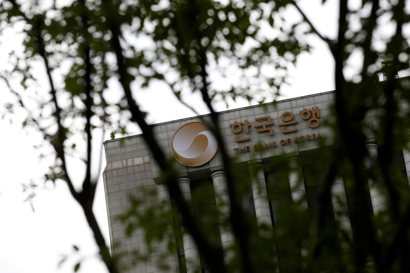 S. Korea's central bank moves to develop pilot digital currency