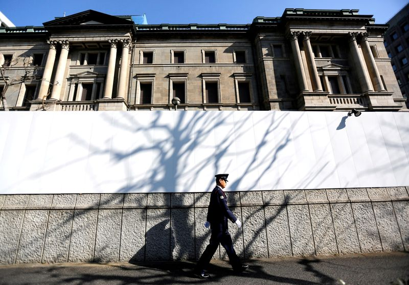 BOJ heading in right direction with 'stealth' tapering, says opposition heavyweight