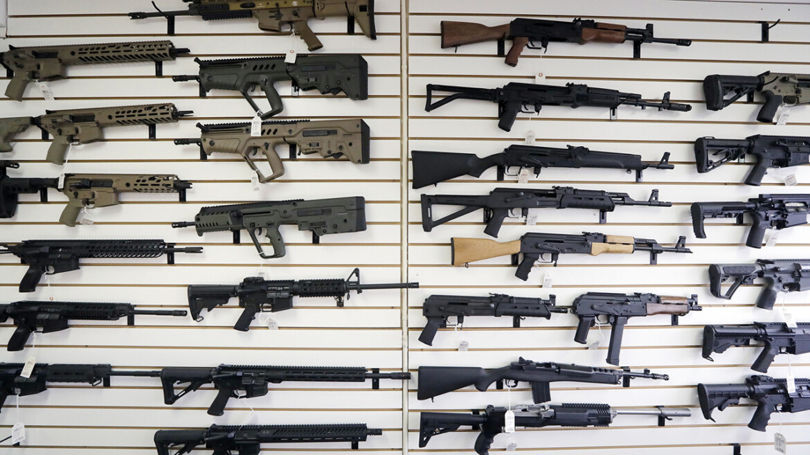 'Ghost gun' crackdown proposal issued by Department of Justice
