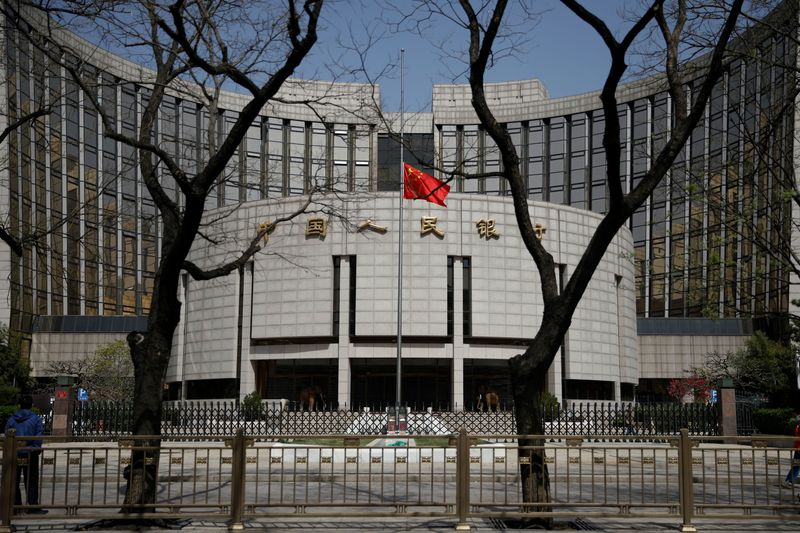 China cbank governor expects inflation to be below 2% this year