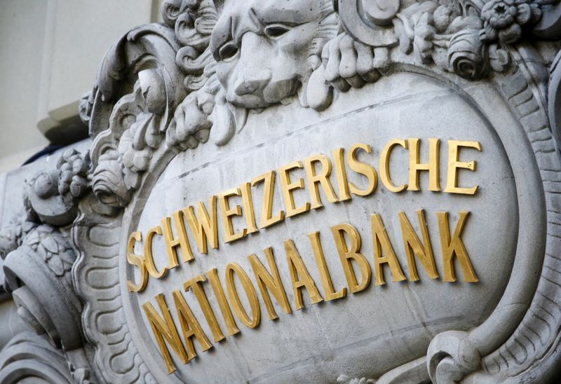 SNB hikes Swiss inflation view but policy to stay ultra-loose