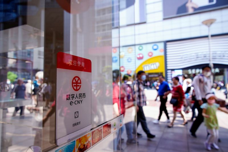 China setting pace in central bank digital currency -Japan ex-regulator Endo