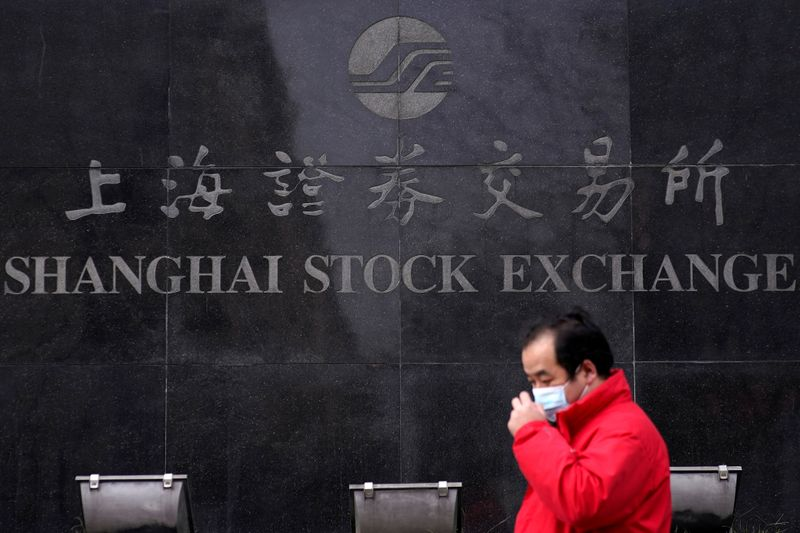 China state-owned daily urges calm after market rout