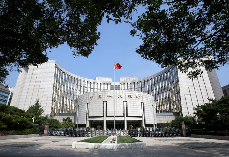 China central bank partially rolls over maturing medium term loans, rate unchanged