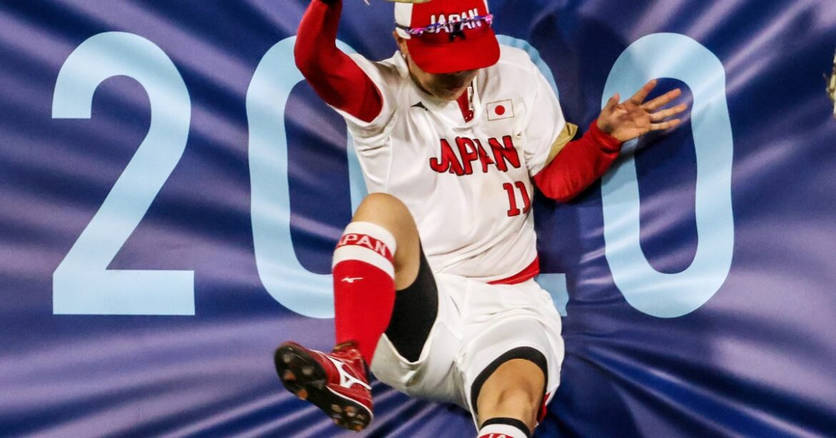 Top shots from the Tokyo Olympics
