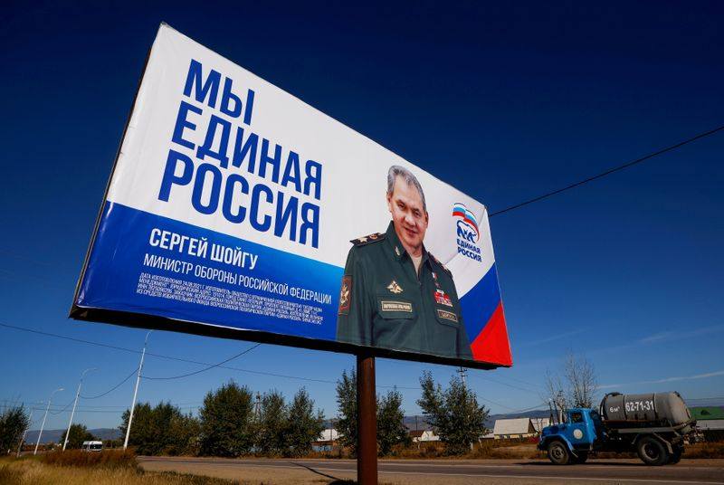 Stability trumps growth for government as Russians prepare to vote -economists