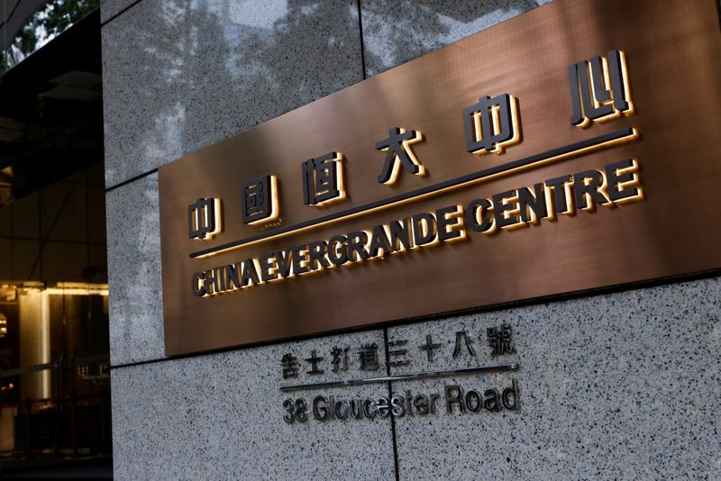 Evergrande's debt woes pose risks to China's property sector – Goldman