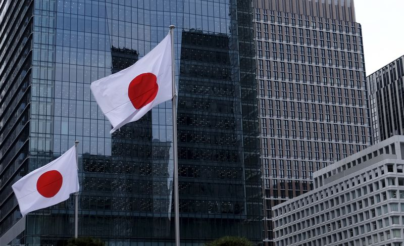 Japan's finance ministry to use foreign reserves for ESG investments